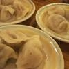 中国茶房8(チャイニーズカフェエイト)の水餃子