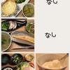 【38w1d】17/07/04の食事