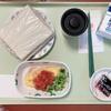 妊娠後期の足の浮腫問題。妊娠高血圧症による日産玉川病院での入院生活【4日目】陣痛促進剤、休息の日。