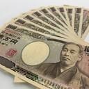 どこまで増える18.5万円