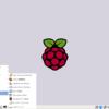RaspberryPi3初期設定⇒日本語設定
