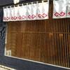 本郷三丁目ミシュランのラーメン屋さん「にし乃」老若男女におすすめ!