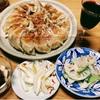 餃子/納豆・セロリのかき揚げ