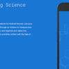 「GoogleのScience Jounalアプリは科学少年の夢」という記事の翻訳