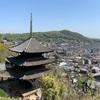 しまなみ海道の旅 尾道千光寺から猫の細道