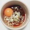 カルディ サーチャージャン 台湾の方おすすめの使い方やレシピを紹介