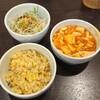 【安記】ガッツリ食べたい方にオススメ店(中区堺町)