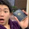 ロシアでパスポートなくしました