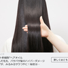 汗っかきでくせ毛の人必見!うねりを抑えるおすすめ洗い流さないトリートメント10選(口コミ評判付き)