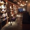 泊まれる本屋『BOOK AND BED TOKYO』に読書好きの僕が泊まってみた感想【至高でした】