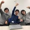 大成功!データハンドリング技術コンペ 結果発表編