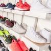 スニーカーは、店舗よりネット通販の方が安い?