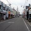 COFFEE みね/ 愛知県岩倉市