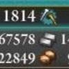 Bismarck改