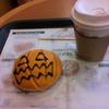 かぼちゃのドーナツ