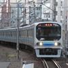 《JR東日本》【写真館343】新車に置き換え計画もある209系もどきりんかい線70-000型