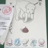 東京近郊で採取した犬糞系看板