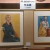 藤沢OPA 湘南美術アカデミーのギャラリー開設