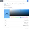 Googleで「Color Picker」と検索するとカラーピッカーが使える