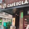 新大久保「cafe ECLA」