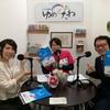 新春の奇跡?!今夜23:30から人気ラジオ「ゆめのたね」に出演します!!