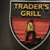 イエローナイフでちょっと贅沢なディナー TRADER'S GRILL(トレーダーズグリル)ではチャウダーがおいしい
