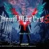 Devil May Cry5のプレイ中