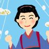 「富岡日記」~日本の近代製糸業の立ち上げ期に全力で頑張った武家娘お英ちゃんの手記