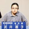 都知事選の候補者、武井直子氏のサイト、Twitter他