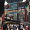 北京の屋台に行ってみました。