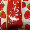 12/29(日)  柿安スイーツ ファクトリー いちご どら焼き