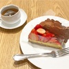 2回目のデリス食べ放題♡ 今回はタルト5つ!(Delices tarte&cafe @武蔵小杉)