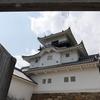 掛川城 日本100名城スタンプラリー第三十六回