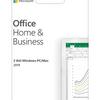 Microsoft Office 2019 永続版が発売開始
