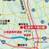 茨城県 期間限定で水海道有料道路における、平日、朝の無料措置を実施