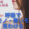 蓮水のオススメ♡たまにはご紹介します^^