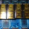 レアコレPG6箱開封