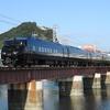 "【JR九州】787系豪華列車""36ぷらす3"" 木曜日ルート『赤の路』が11月19日より運行開始"