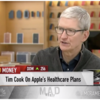 Appleがヘルスケアサービスを立ち上げる⁉その課題は?