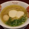 【市ヶ谷】ミシュラン獲得!ドゥエ・イタリアン黄金洋風塩らぁ麺!〜本当にラーメンなんですかねぇ・・・?〜