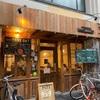 【SARASA3】🌿京都さらさ店舗巡りとカフェ難民の二条散歩🌿