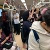 【台湾】台湾人の席を譲る文化が素晴らしい件について