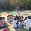 2月予定の「第47回アース・エコ・フェア浜松城公園2020」