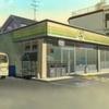 【地域別】けいおん!!舞台探訪(聖地巡礼)@白川通沿い