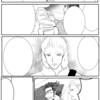 「僕」の知らない会話3【漫画】