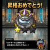 level.1182【ガチャ・雑談】S以上確定・他