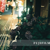【FILM】FUJIFILM C200 のイメージが変わった