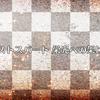 「デッドヒート・サマーレース! 〜夢と希望のイシュタルカップ2017〜」【ラストスパート 栄光への架け橋】