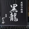 尾山神社から近江町市場へ