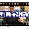 【Mini-Z】週刊MINI-Z NEWS 2月24日号にてセッティングシートが公開されたと紹介されていました♪